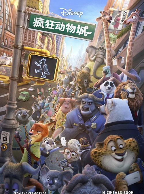 《疯狂动物城》在线观看-电影高清完整版-百度影音